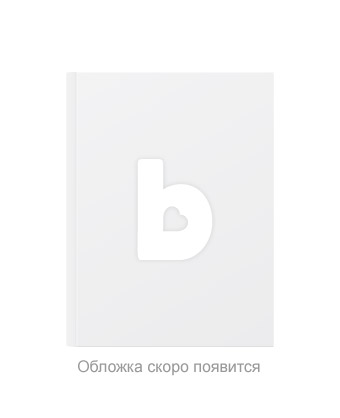 Блокн/К.А6 48л.OurStory-50259-C58-PM/CH гр