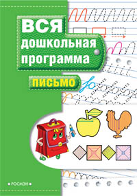 Письмо Гаврина С.Е.