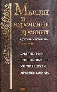 Вязание: модели на все времена года Свеженцева Н.А.