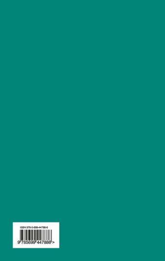 Огненный бог Марранов. Желтый туман. Тайна заброшенного замка: повести-сказки Волков А.М.