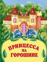 Книжки для малышей (обложка)