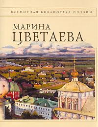 Всемирная библиотека поэзии. Великолепно составленная и оформленная серия поэзии