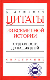 Superпамять. Интенсив-тренинг для развития памяти Кинякина О.Н., Захарова Т.И.