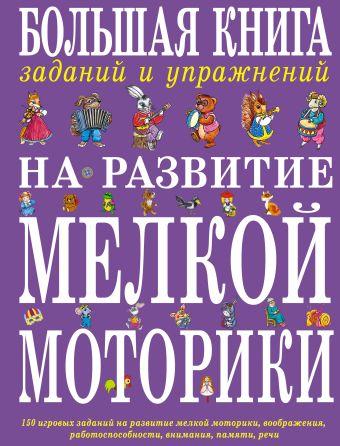 Капустная диета Выдревич Г.С., сост.