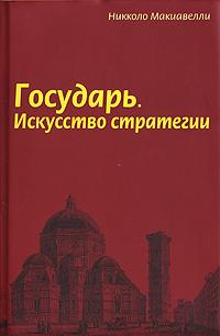Антология мысли. Базовые книги