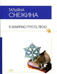 Поэтическая библиотека