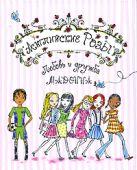 Мадонна - Английские Розы. Любовь и дружба' обложка книги