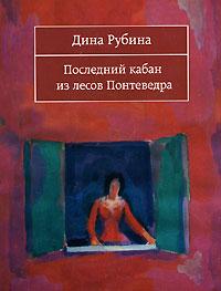 Top-книга (обложка)