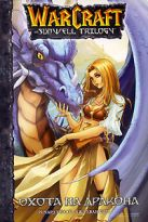 Кнаак Р., Чжэ Хван Ким - WarCraft the sunwell trilogy. Кн. 1. Охота на дракона' обложка книги