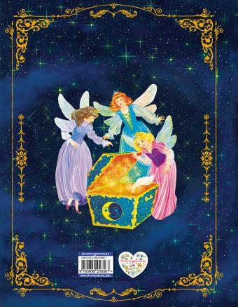 Сказки маленькой феи