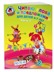 Ломоносовская школа (обложка)