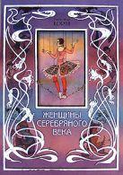 Корин А.А. - Женщины Серебряного века' обложка книги