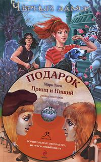 Одноклассница.ru. (+ книга в подарок)