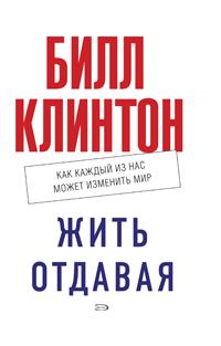 Уголовно-процессуальный кодекс РФ: по сост. на 1 декабря 2008 г. (+CD)
