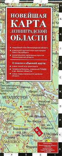 Новейшая карта Ленинградской области