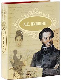 Большая литературная коллекция