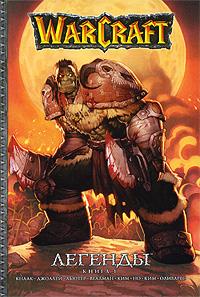Проект Манга. WarCraft (обложка)