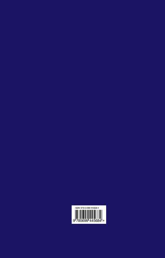 Гражданское право: часть первая. Учебник. 2-е изд., перераб. и доп. Камышанский В.П., Коршунов Н.М., Иванов В.И.