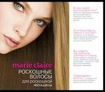 Marie Claire. Роскошные волосы для роскошной женщины (Секреты модного стиля от успешных журналов)