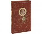 "Дарвин Ч.Р. - Путешествие вокруг света на корабле ""Бигль"" обложка книги"