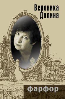 Подарочные издания. Популярная бардовская песня