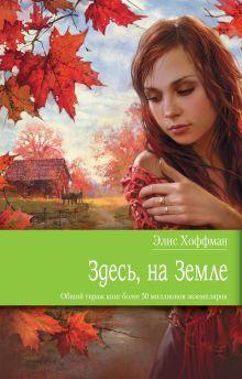 Мона Лиза (обложка)