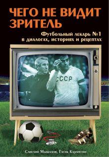 Полная энциклопедия спорта