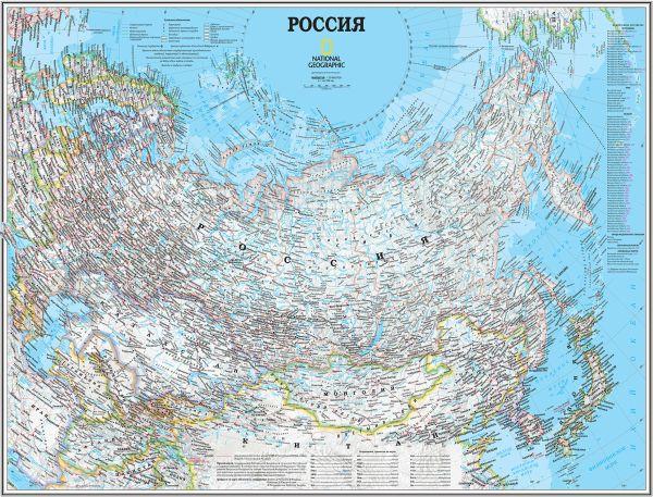 Карта России (NG) A1 .