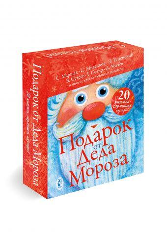 Подарок от Деда Мороза к Новому году-2