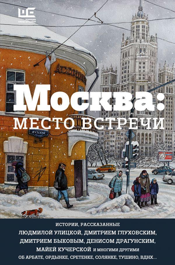 книга дмитрия глуховского текст читать онлайн