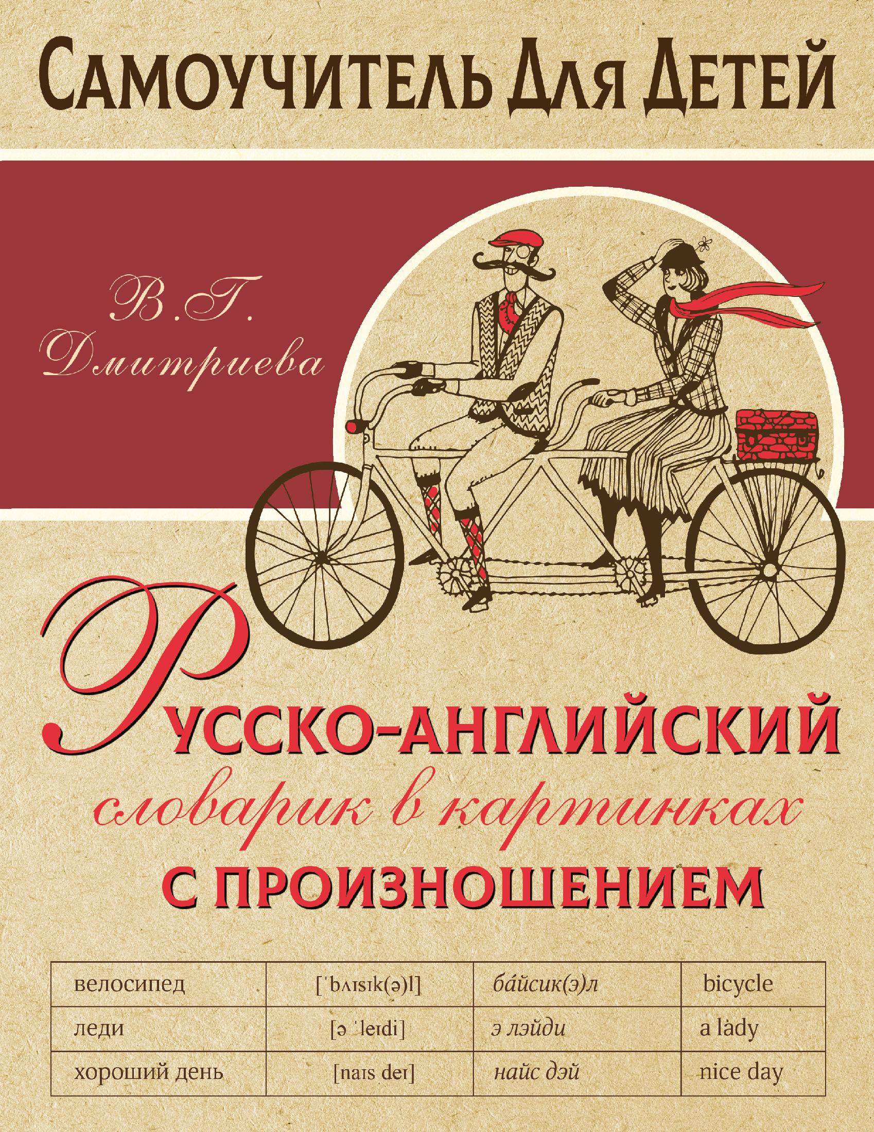Прокофьева С.Л. Приключения жёлтого чемоданчика. Новые приключения жёлтого чемоданчика речные приключения