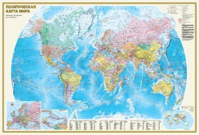 Политическая карта мира. Физическая карта мира А0 - фото 1