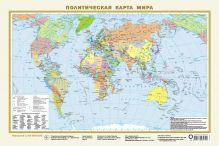 Политическая карта мира. Федеративное устройство России А3