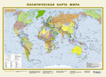 Политическая карта мира. Федеративное устройство России А2 .