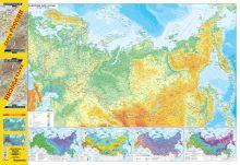 Карта России. Политическая. Физическая (бол)