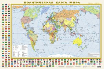 Политическая карта мира с флагами А1 .