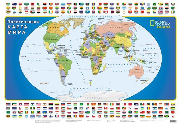 Карта мира для детей National Geographic .