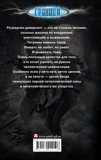 Время оружейников Николай Коробов