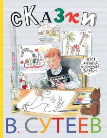 100 лучших художников — детям