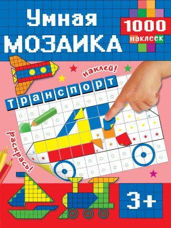 Транспорт Глотова В.Ю.