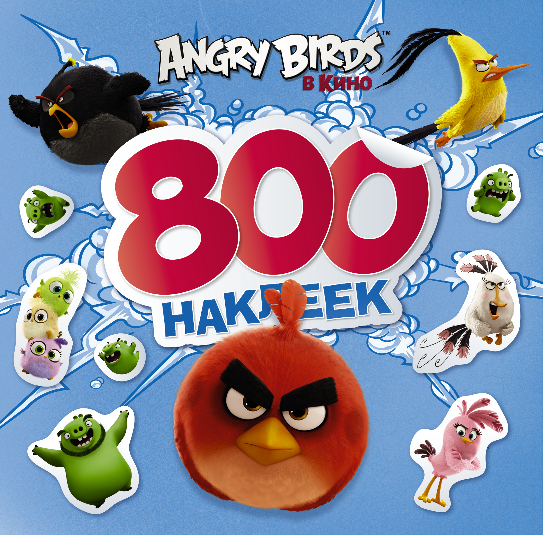 . Angry Birds. 800 наклеек