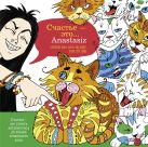 Anastasiz - Счастье - это... Anastasiz' обложка книги