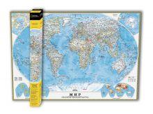 Политическая карта мира (NG)