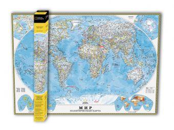 Политическая карта мира (NG) .
