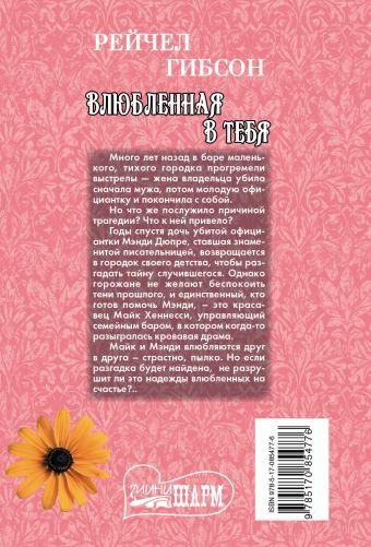 Обучение в 3 классе по учебнику «Математика». Методическое пособие Нефёдова М.Г.