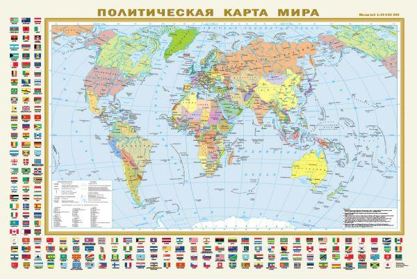 интересно Политическая карта мира с флагами. Федеративное устройство России с флагами А1 книга