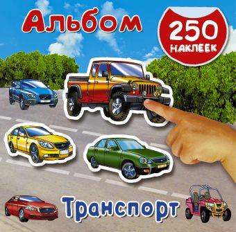 Транспорт Рахманов В.А.