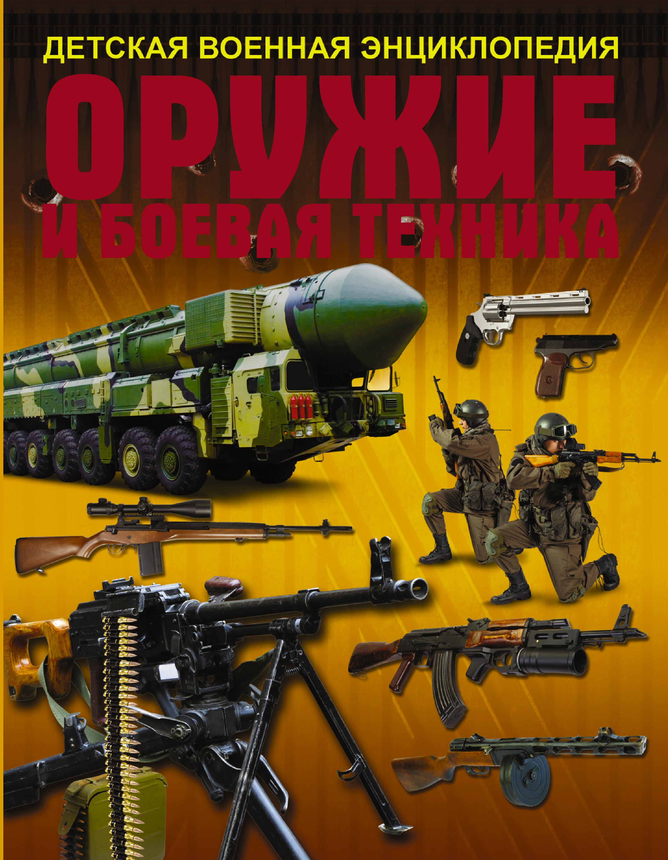 . Оружие и боевая техника автомат калашникова пневматический в москве