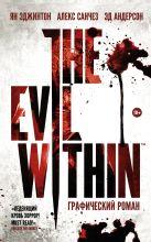 Эджинтон Я., Санчез А., Андерсон Э. - The Evil Within' обложка книги