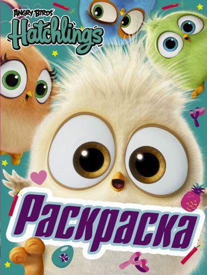 Angry Birds. Hatchlings. Праздник вылупления - фото 1